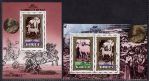 $Korea Sc#1983a,1984 M/NH/VF, complete set, Cv. $27