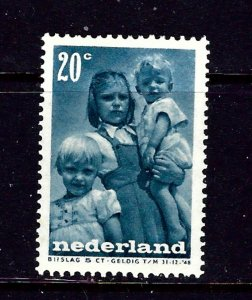 Netherlands B184 MH 1947 Children