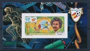 [60478] Guinea Bissau 1981 World Cup Soccer Spain Rivelino Imperf. MNH Sheet