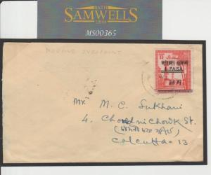 MS365 1972 BANGLADESH INDIA Cover Double Overprint