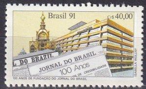 Brazil #2314 MNH(V4985)