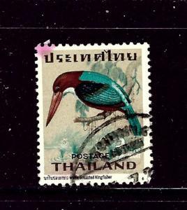 Thailand 475 Used 1967 Bird