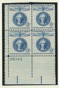 United States Plate Block    mnh SC  1159