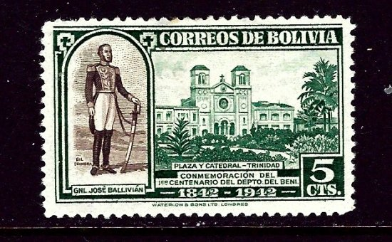 Bolivia 297 MH 1943 issue    (ap5440)