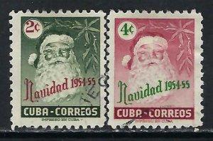 CUBA 532-33 U CHRISTMAS Z7373