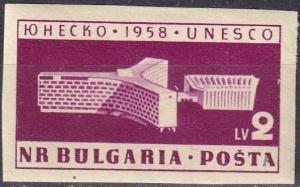 Bulgaria #1041   MNH Imperf CV $5.00 (SU7586)