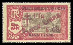 French India 207 Mint VF LH