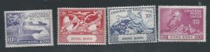 HONG KONG 1949 UPU SET