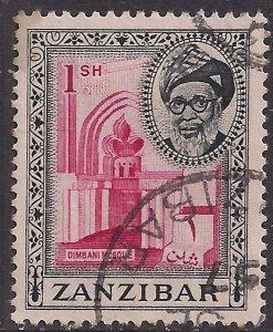 Zanzibar 1957 QE2 1 Shiiling Dimbani mosque used SG 367 ( K425 )