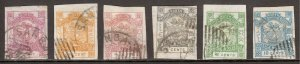 North Borneo - Scott #35//43 - Used/CTO - Imperf - Paper adhesion/rev. - SCV $27
