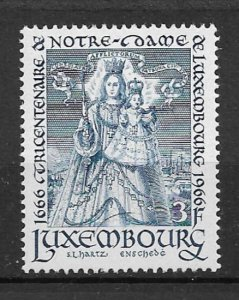 Luxembourg 1966 300th anniv. of the Votum Solemne (Solemn Promise) MNH**