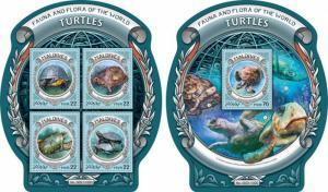 Maldives Turtles Animals Fauna MNH stamp set