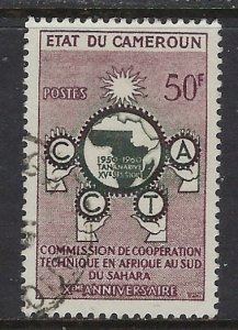 Cameroun 339 Used 1960 issue (ap6708)
