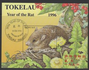 TOKELAU ISLANDS SGMS239 1996 CHINESE NEW YEAR FINE USED