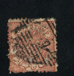 India- Hyderabad 4   Used 1871-1909 PD