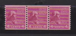 US -COIL STAMPS #843 STRIP OF3  MNH. LOT #US686