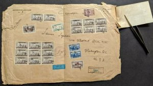 EDW1949SELL : LEBANON Rare Front of Large Envelope sent in 1945 Diplomatic Pouch