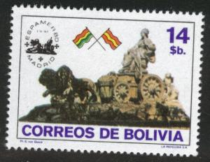 Bolivia Scott 654 MNH** stamp