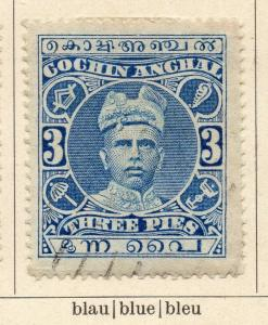 Cochin 1911 Early Issue Fine Used 3p. 322424