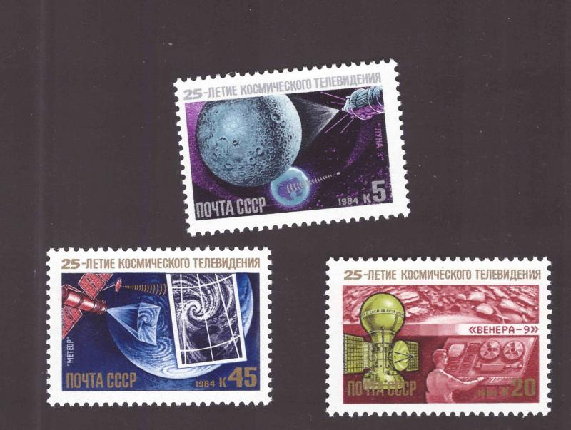 Russia Scott 5296-5298  MNH** space science stamp set