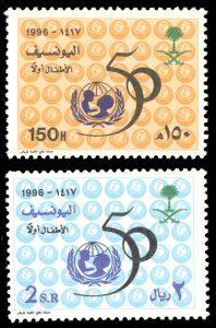 Saudi Arabia 1996 Scott #1240-1241 Mint Never Hinged