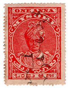 (I.B) India (Princely States) Revenue : Mysore State Duty 1a