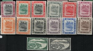 Brunei 1947-1951 SC 62-75 Mint SCV $171.00 Set