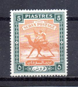 Sudan 89 MH