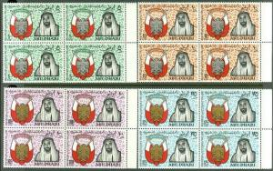 EDW1949SELL : ABU DHABI 1968 Scott #45-48 Blocks of 4. Very Fine, MNH. Cat $150.