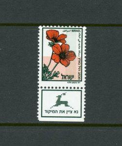 ISRAEL SEA  ANENOME SCOTT#1107 TAB  RIGHT GREEN PHOSPHOR  TAGGED MINT NH