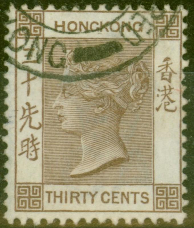 Hong Kong 1901 30c Brown SG61 Superb Used