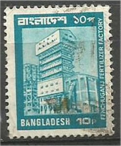 BANGLADESH, 1979, used  10k,  Lalbag Fort Scott 166