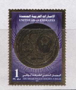 2007 Complete Set UNITED ARAB EMIRATES ABUDHABI POLICE ANNIV  All MNH