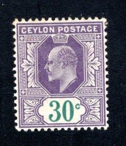 Ceylon #174,  F/VF, Unused, Original Gum, CV $3.50 ....  1290527