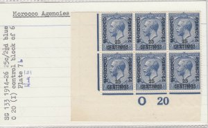 Morocco Agencies 1914 25c On 2 1/2d Block Of 6 SG133 MNH/MH Superb J6333