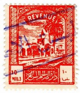(I.B) BOIC (Tripolitania) Revenue : Duty Stamp 10m (1953)