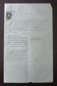 WWII-NAZI ERA-GERMANY-SERBIA- OUPT REVENUE (WHITE SPOT ON EAGLE)-DOCUMENT R! M3