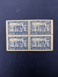 Subscribe For The Basilica St Joseph Reklamemarke Poster Stamp