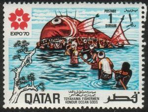Qatar#220 - MNH (DL)