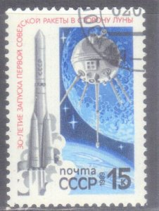 RUSSIA  SC# 5744 **CTO** 1989  15k  SEE SCAN