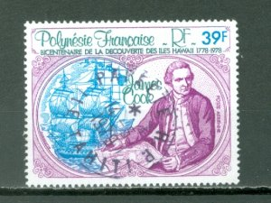 FRENCH POLYNESIA COOK #C154...USED NO THINS...$3.00