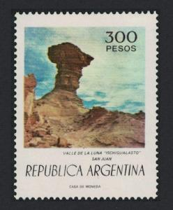 Argentina Valley of the Moon San Juan Province 1v SG#1474a
