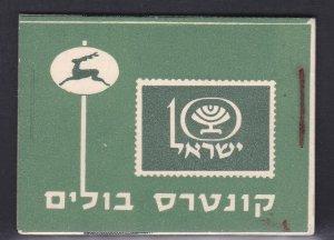 Israel # 109 & 112, Complete booklet,