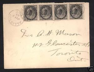 Canada #74ii Mint Major Reentry Strip Of Four On Cover