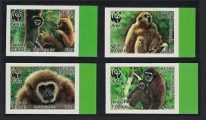 Laos WWF White-handed Gibbon 4v imperf SG#2021-2024 SC#1738a-d MI#2062-2065