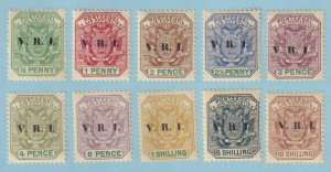 TRANSVAAL 202 - 213  MINT NEVER HINGED OG ** NO FAULTS EXTRA FINE! - Y322