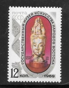 Russia #3636 MNH Single