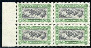 Zanzibar 1952 QEII 7s 50c grey-black & emerald block superb MNH. SG 351. Sc 242.