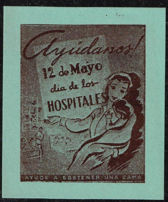 CUBA STAMP VIÑETAS CINDERELLA. 1950  HOSPITAL  MEDICINE NURSE MNH LOT #1