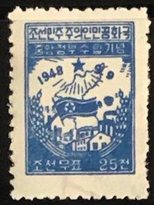 North Korea DPRK #14 CTO Reprint Perf CV$10.00 Flag and Buildings